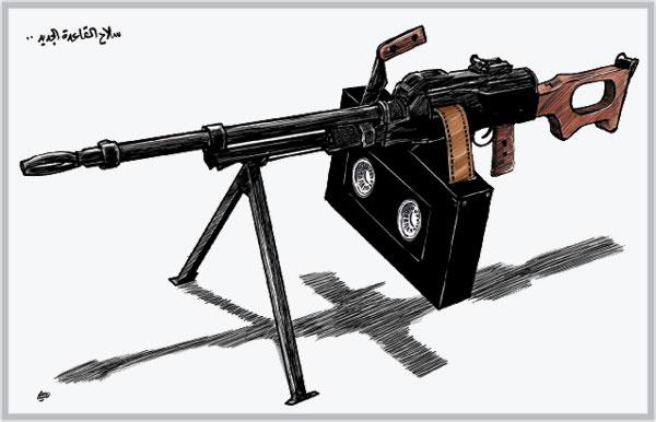 TERRORISMO Y MEDIOS DE COMUNICACIÓN ÁRABES